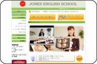 DVD英文法(ジョーンズ英会話スクール)